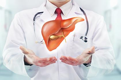 肝臓専門医が在籍